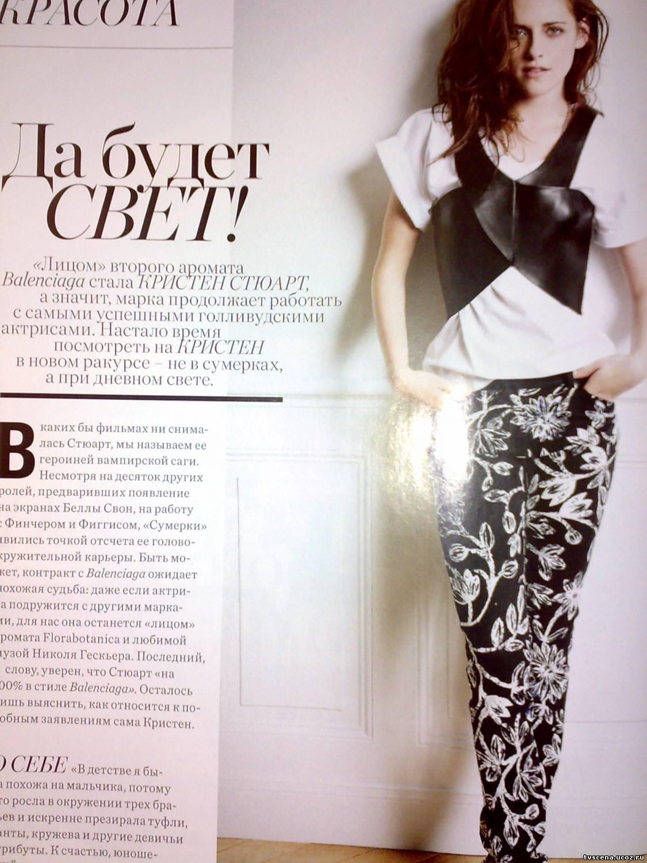 Кристен Стюарт в новом Harpers Bazaar изоражения